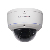 LS VISION 2MP Ultra-Low Light WDR Audio Network Dome IP Camera 2.8-12mm Motorized Lens with Face Detection Perimeter Detection