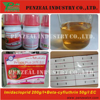 Imidacloprid 20%+Beta-cyfluthrin 5% EC, insecticide, mix pesticide