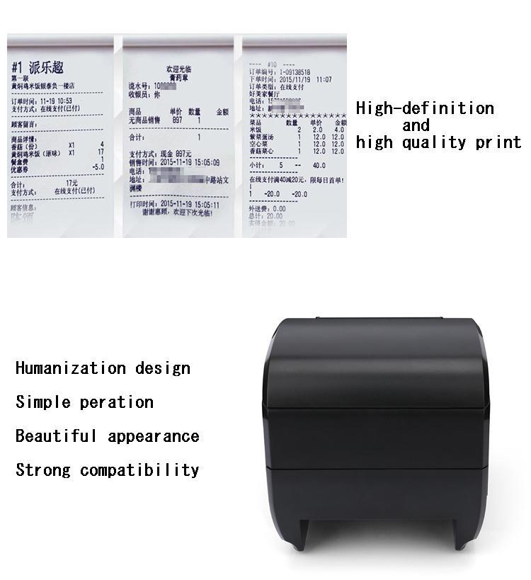 receipt printing machine