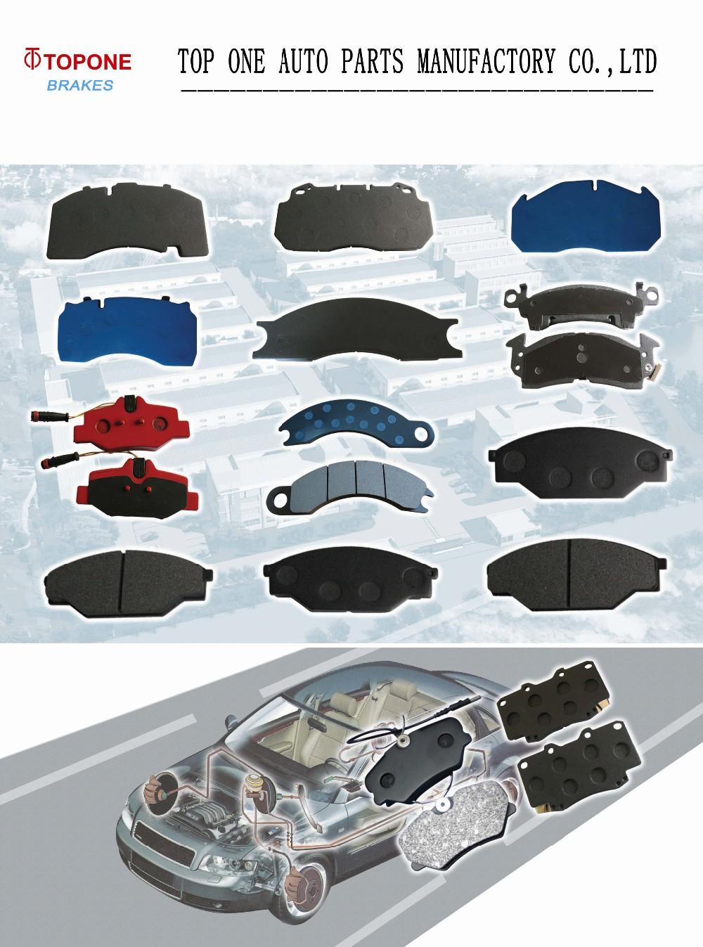D503 Auto Spare Parts Dubai For Acura For Honda Gdb995 21651 ...