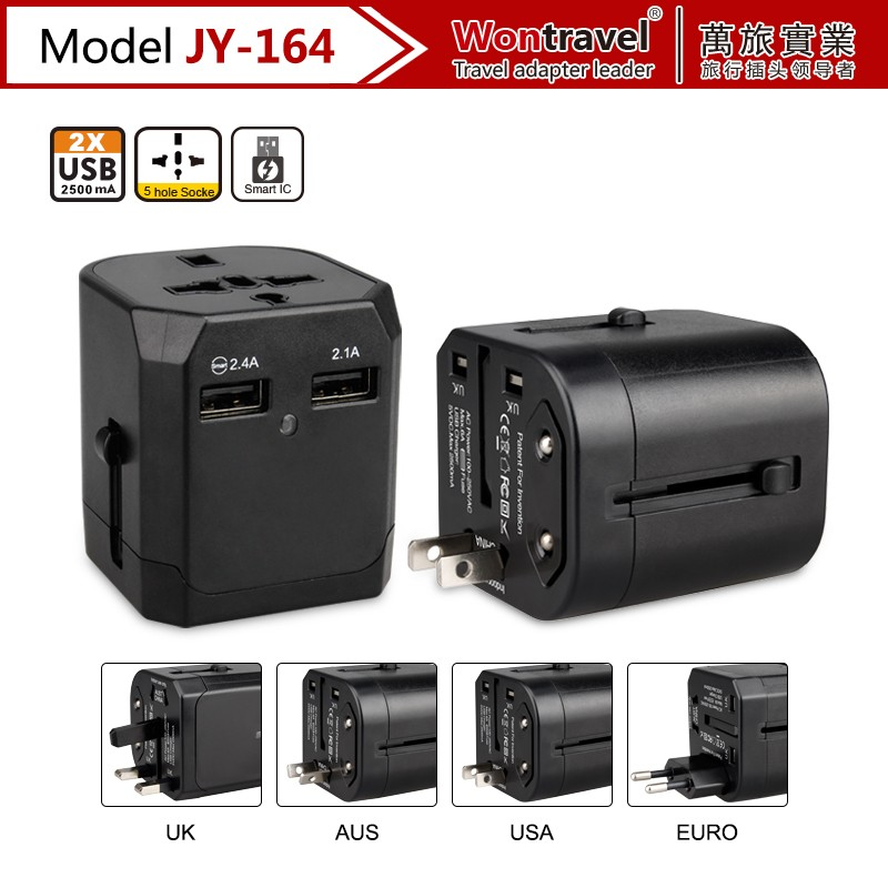 JY-164 Portable universal usb wall charger travel plug adaptor with EU,UK,USA,AUS plug for laptop/phone