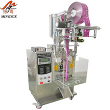 Vitamin E oil packaging machine in small bag