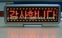 (Direct Manufacturer) LED moving sign,LED screen display,LED desk board ,LED Price tag for 16*64