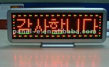(Direct Manufacturer) LED moving sign,LED screen display,LED desk board ,LED Price tag for 16*64