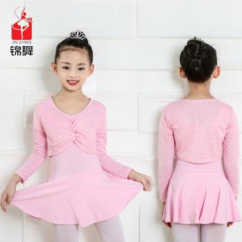 04c94a022be8 2017 Oem Service Winter Warm Up Girls Dance Overcoat Costumes Ballet ...