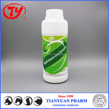 Body increase medicine Multivitamin Oral Solution poultry farm medicine
