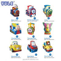 YU LE Hot sale indoor amusement used kiddie rides swing car kiddy rides for sale