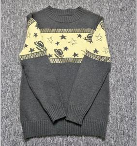 b73612b36213 Boy S Sweater