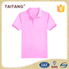 New Design Dry Fit Color Combination Woven Polo T Shirt Factory