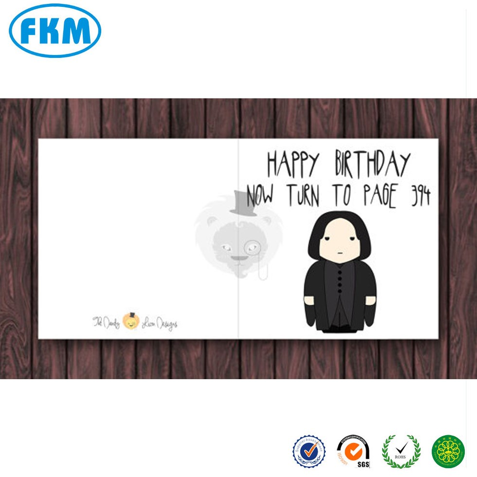 Harry Potter Birthday Card.Harry Potter Birthday Card Funny Greetings Card Geek Blank Card Buy Funny Greetings Card Product On Alibaba Com