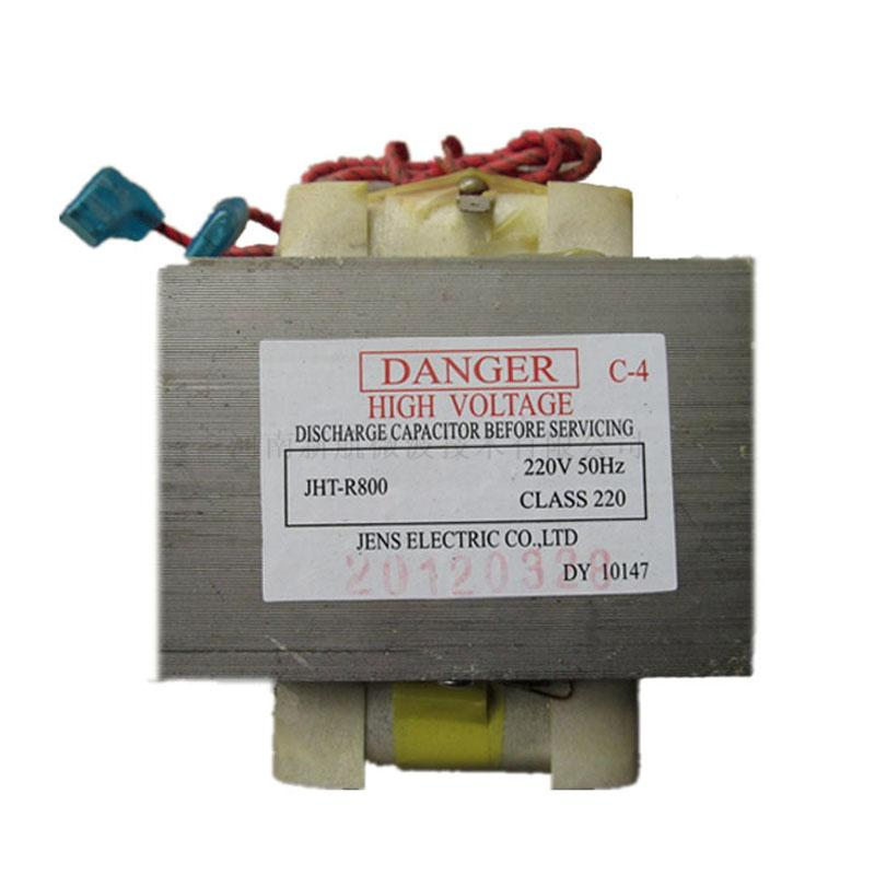 Price Of 800w Original Microwave Transformer For Home Oven