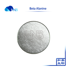 Food Additives High Quality Nutritional Supplement Beta Alanine