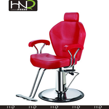 Beauty Cheap Barber Chair Hair Salon Products For Salon Furniture Buy Barbe