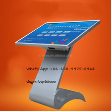 47 Inch interactive intel i3 i5 i7 3g wifi multimedia FCC Approved Vending Controller Board with Touch Screen and Software