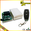 remote switch on off 12v dc ,2 channel wireless remote control switch AG-C201