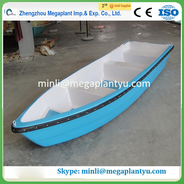 Small fiberglass fishing rowing boat for sale buy for Fishing row boats