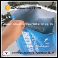 good quality PE plastic bag supplies