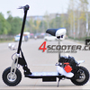 /product-detail/9-inches-msx-125-gas-scooter-for-adult-60605057716.html