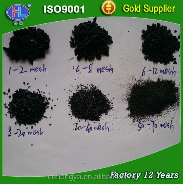 whole coconut shell activated carbon