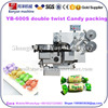 Factory Price Fully Automatic small round oval 4569 square fruit Candy sweet meat packing Machine