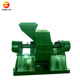 lower energy consumption cage industrial disintegrating machine