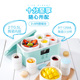 New design smart LCD touch electric greek yogurt maker machine