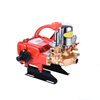 High Pressure Watering & Irrigation Machine/Agriculture Plunger Pump Power Sprayer OS-30C1N/30H1N/30WN