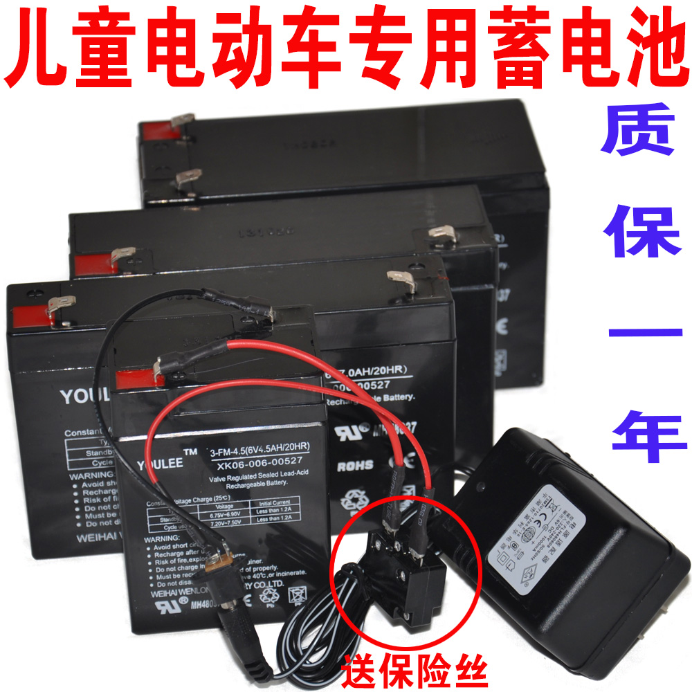 Toy Car Battery Related Keywords Suggestions Toy Car Battery