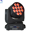 home party decoration auto led light moving head 12pcs wash rgbwauv