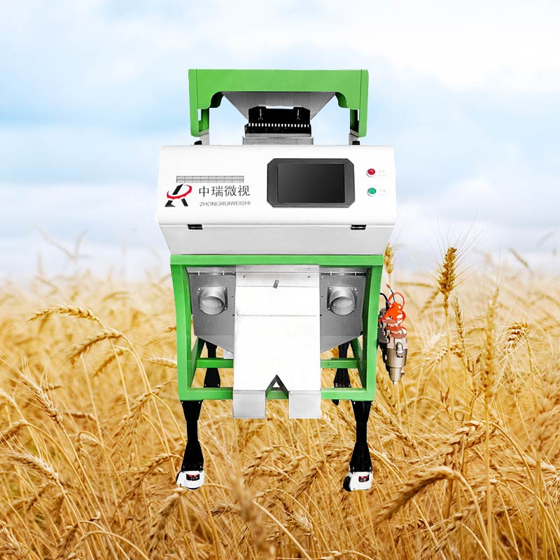 WESORT Grain Color Sorter Small Rice Color Sorter Machine Price