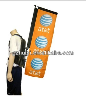 Advertising Rectangular Backpack Flag Banner