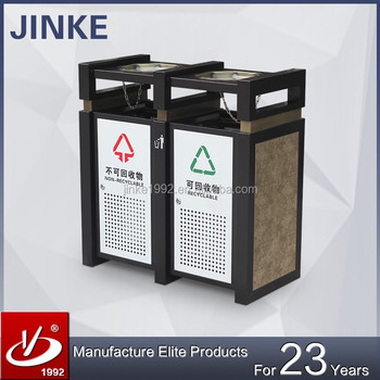 jinke christmas hot sale waste storage bins commercial hospital trash cans cheap garbage