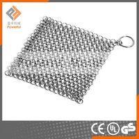 Stainless Steel Chain Link Ring Mesh