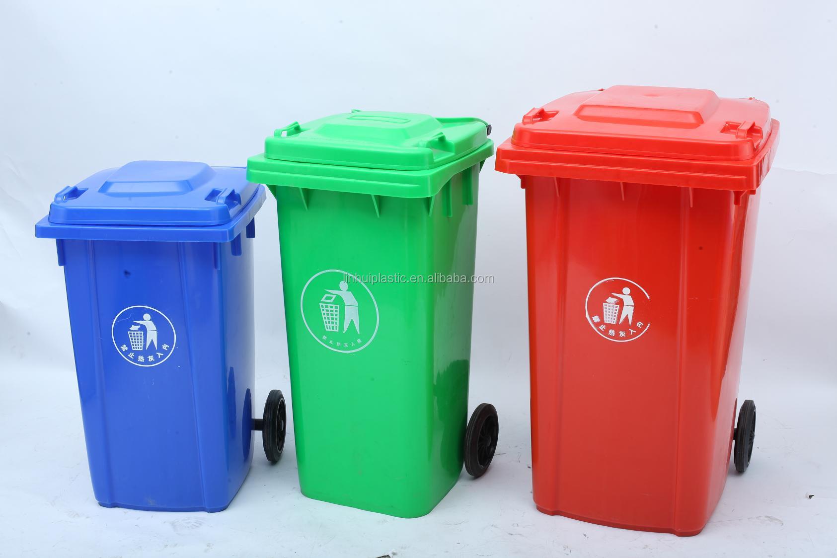 120l Durable Cheap Bio Medical Waste Bins Price