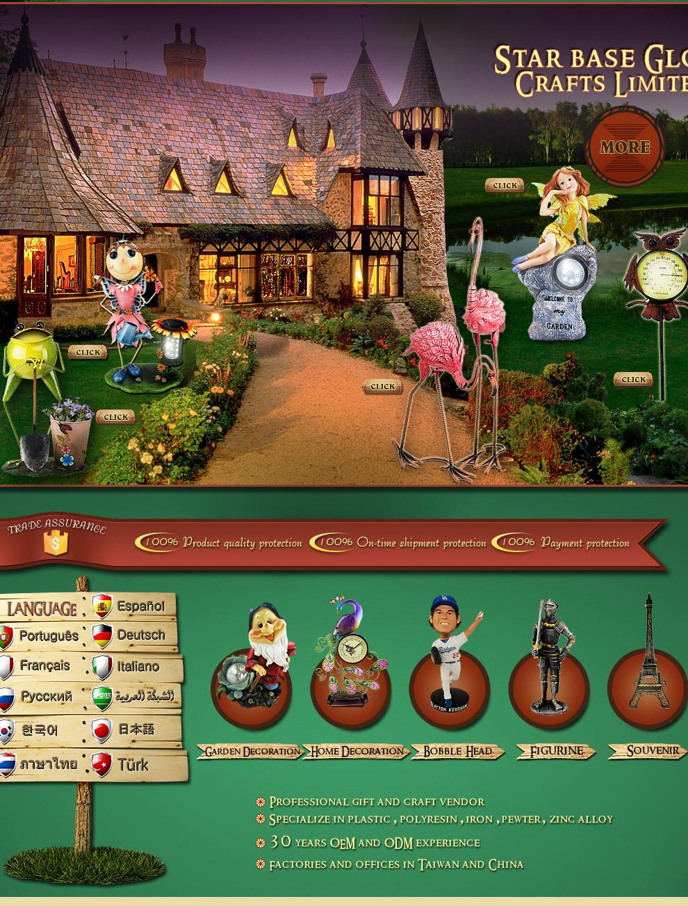 Zhangzhou star base global crafts limited   resin crafts,metal crafts