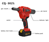 Factory powerful 2.4-6.4mm electric rechargeable lithium battery Rivet Gun CQ-0025