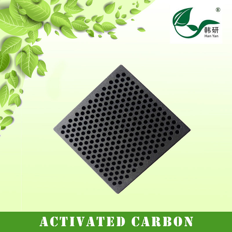 China Supply Bulk Honeycomb Activated Carbon Msds