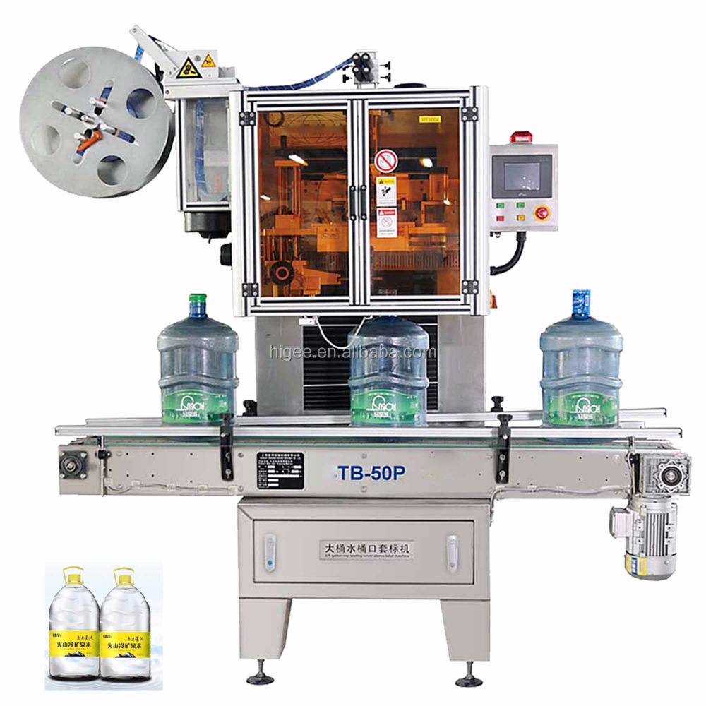 electric driven type automatic shrink sleeve labling machine