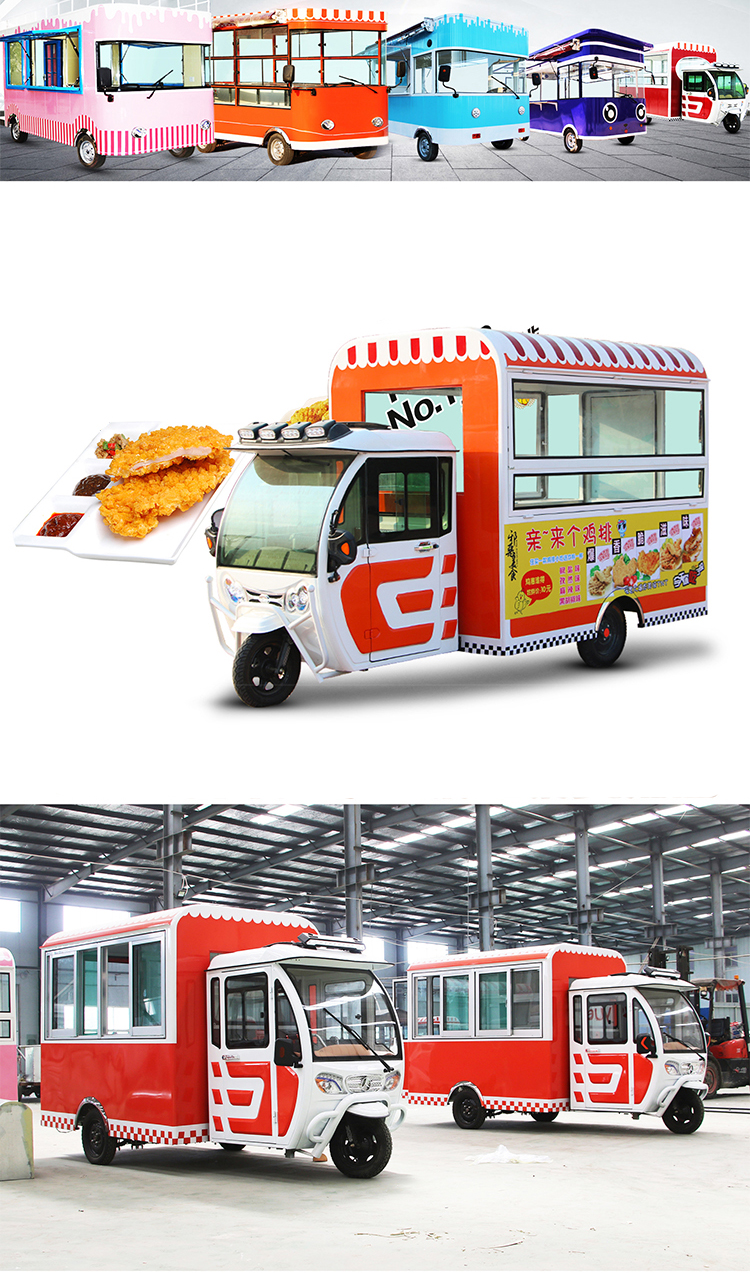 Snack bubble tea fast food cart vending ice cream cart moto trailer electric tricycle mobile food truck