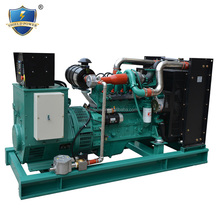 ISO Factory Biogas Generator, Methane gas, Biomass Generator set With Desulfurization system