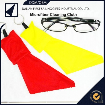 high quality promotional microfiber portable glasses cloth keychain