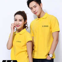Custom logo printing promotion yellow Dry fit polo shirt