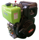 3hp Mini Diesel Engine Small Boat Diesel Engine