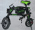 New Jade Product 2 Big Gas Scooter 400W Electric Bike Bicycle with Seat