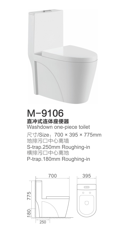 Set Da Bagno Prezzi.M 9106 Toilette Europea India Prezzo Gabinetto Accessori Da Bagno Set Bagno Buy Toilette Europea India Prezzo Bagno Set Product On Alibaba Com