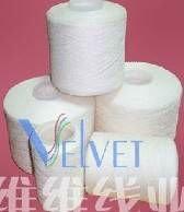 nylon yarn 70D/2