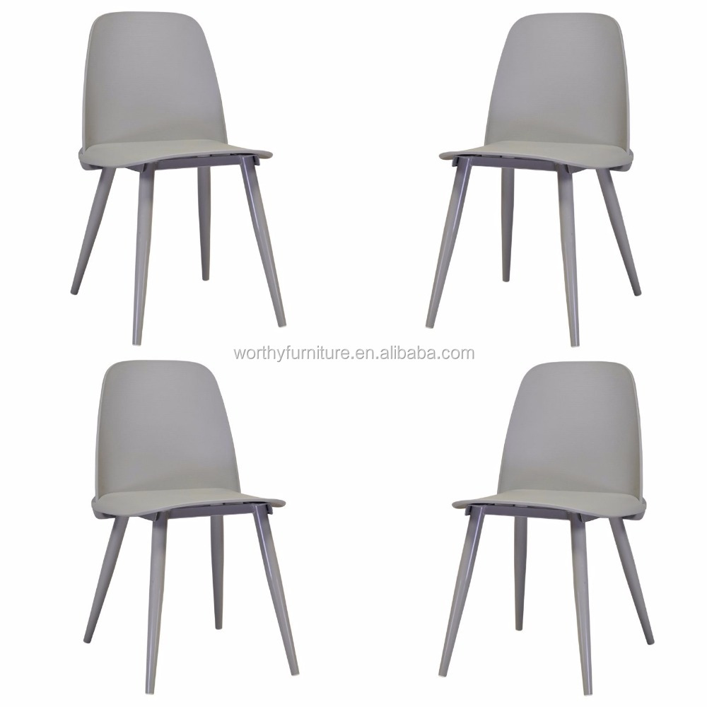 XP21 modern dianel lesuire metal leg coffee chair