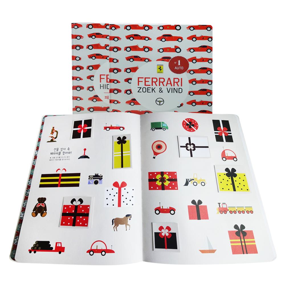 China self adhesive sticker book china self adhesive sticker book manufacturers and suppliers on alibaba com