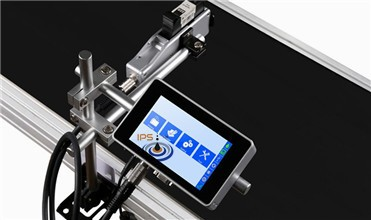 Tij Touch Screen Inkjet Printer Prima-hp1070 For Food Bag Print About  Barcode And Changing Database - Buy Inkjet Plastic Bag Printer For Variable