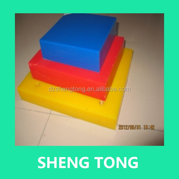 factory outlet plastic board/slab, uhmwpe / hdpe sheet/panel/plate in China